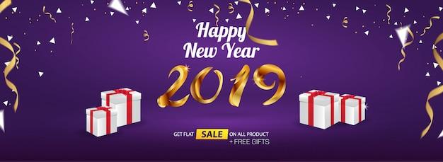 Feliz ano novo 2019 venda banner publicidade modelo