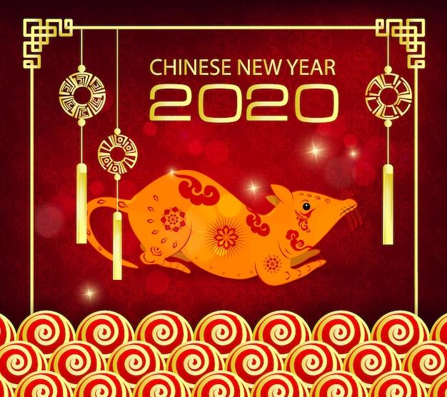 Feliz ano novo 2020. ano novo chinês