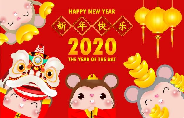 Feliz ano novo 2020 ano novo chinês.