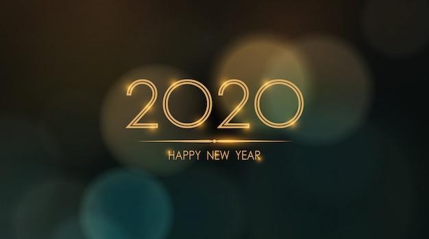 Feliz ano novo 2020 brilhante com bokeh abstrato e fundo de reflexo de lente
