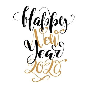 Feliz ano novo 2020. feriado.