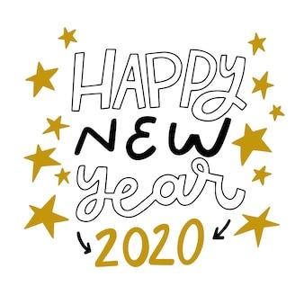 Feliz ano novo 2020 letras bonitas
