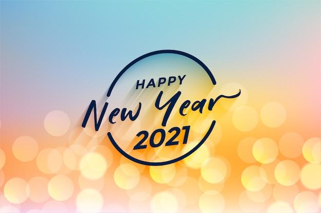 Feliz ano novo 2021 bokeh de fundo