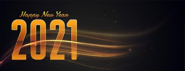 Feliz ano novo 2021 design de faixa dourada com faixa de luz