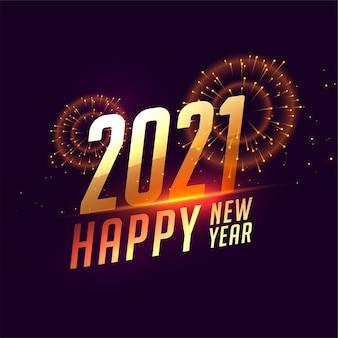 Feliz ano novo 2021 design de fundo de celebração de fogos de artifício