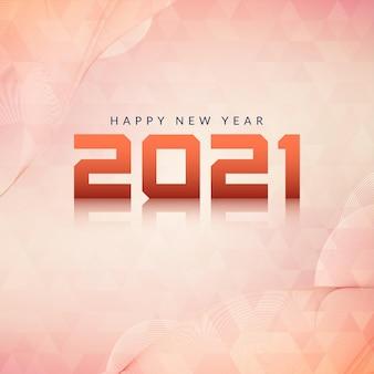 Feliz ano novo 2021 elegante e moderno