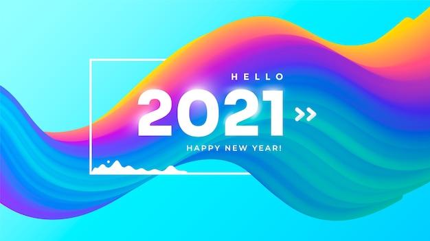 Feliz ano novo 2021 fundo de fluxo colorido moderno com forma de onda gradiente 3d.