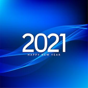 Feliz ano novo 2021, fundo de onda azul elegante