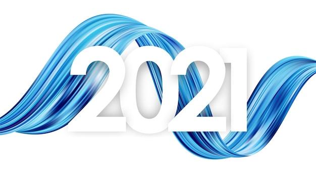 Feliz ano novo 2021. modelo de cartão com forma de traço de tinta acrílica trançada abstrata azul. design moderno