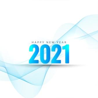 Feliz ano novo 2021 texto azul ondulado fundo