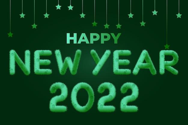 Feliz ano novo 2022 design de texto verde fofo com efeito de texto gramíneo