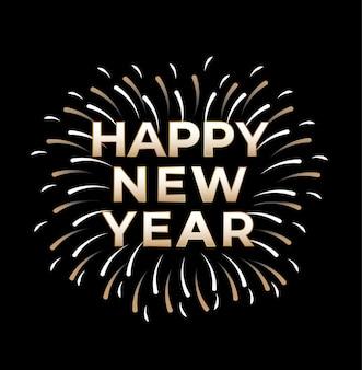 Feliz ano novo 2022 elegante texto dourado