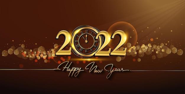 Feliz ano novo 2022 - fundo brilhante de ano novo com relógio de ouro e glitter.