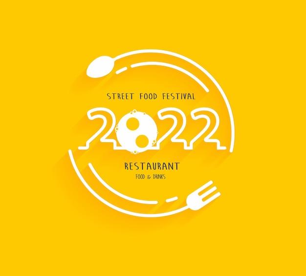 Feliz ano novo 2022 logo design criativo do festival de comida de rua, modelo de layout moderno de ilustração vetorial