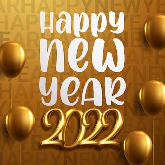 Feliz ano novo 2022 poster vector