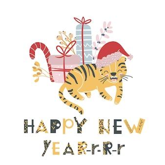 Feliz ano novo 2022 tigre pequeno fofo com caixas de presente, símbolo do ano novo chinês. cartão de felicitações
