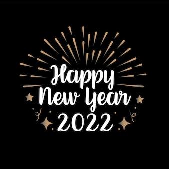 Feliz ano novo 2022 tipografia