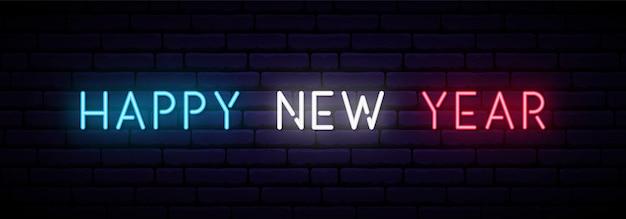Feliz ano novo banner de néon.