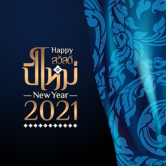 Feliz ano novo banner design, design tradicional tailandês
