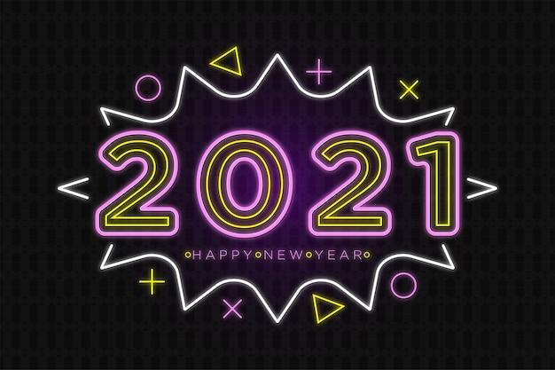 Feliz ano novo banner premium