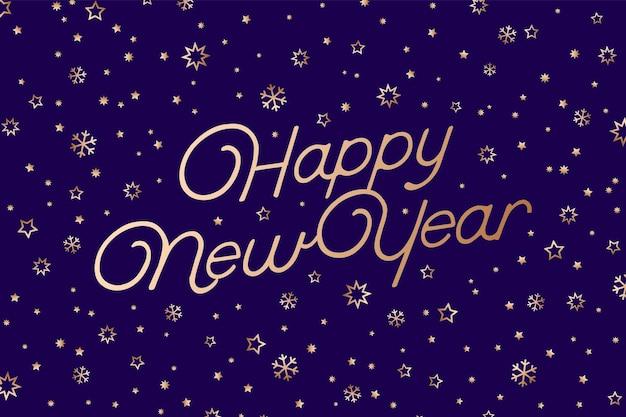 Feliz ano novo. cartão com a inscrição feliz ano novo Vetor Premium