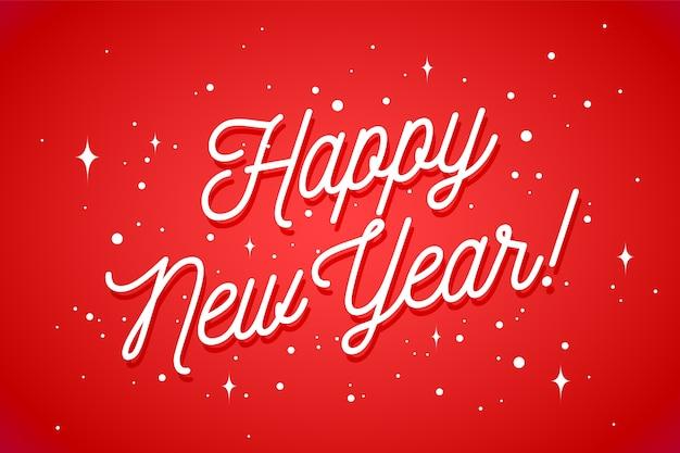 Feliz ano novo. cartão com inscrição feliz ano novo. estilo de moda para o tema feliz ano novo ou feliz natal. fundo, banner, cartão e cartaz de férias.
