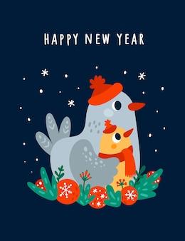 Feliz ano novo cartão com pássaros bonitos