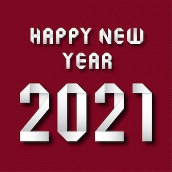 Feliz ano novo . cartão de boas vindas.