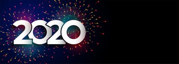 Feliz ano novo celebração 2020 fogo de artifício banner