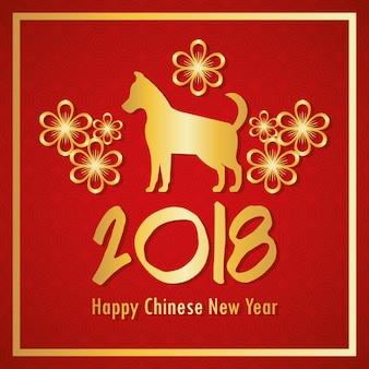 Feliz ano novo chinês 2018 cartaz ilustração vetorial design