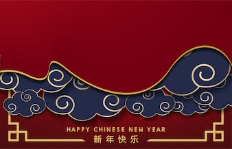 Feliz ano novo chinês 2019 - ano do design de vetor de bandeira de porco
