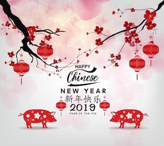 Feliz ano novo chinês 2019, ano do porco. Ano Novo Lunar.