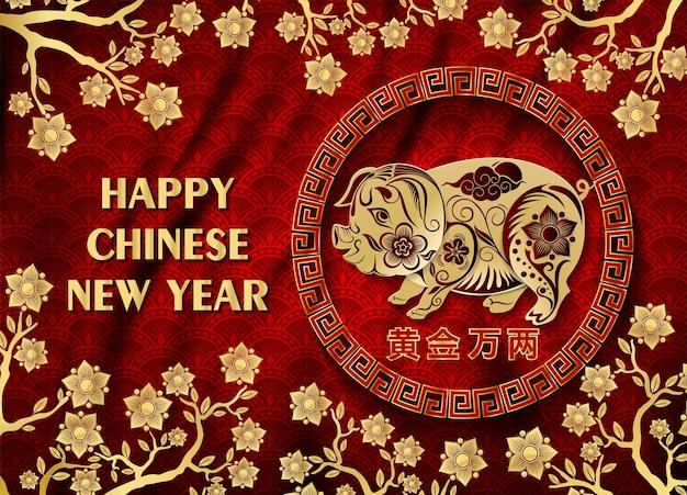 Feliz ano novo chinês 2019, arte de papel dourado