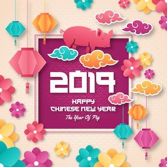 Feliz ano novo chinês 2019 fundo colorido