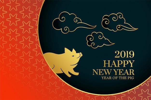 Feliz ano novo chinês 2019 fundo com porco e nuvem