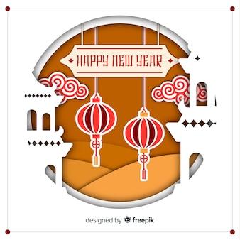 Feliz ano novo chinês 2019