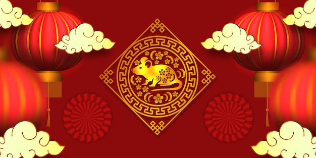 Feliz ano novo chinês 2020 ano de rato ou rato com ornamento dourado e lanterna vermelha