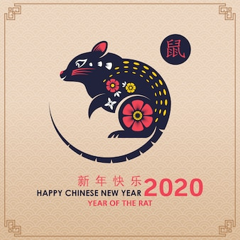 Feliz ano novo chinês 2020 ano do banner rat