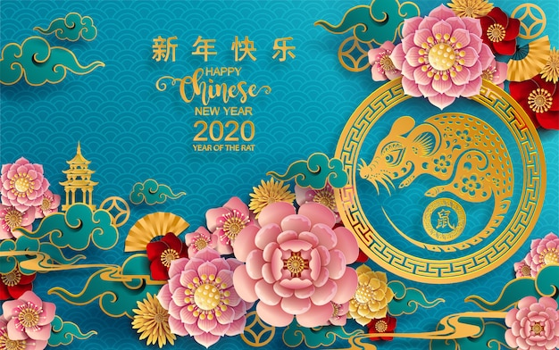 Feliz ano novo chinês 2020. ano do rato