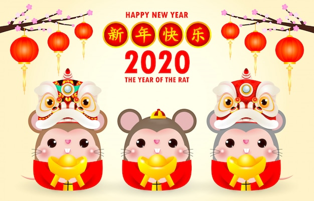Feliz ano novo chinês 2020 cartão