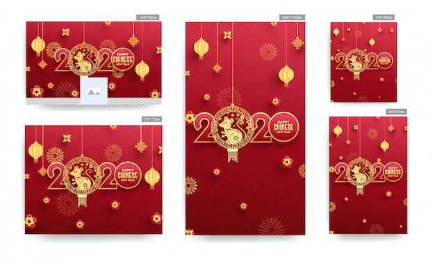 Feliz ano novo chinês 2020 celebração banner conjunto com suspensão do signo de rato