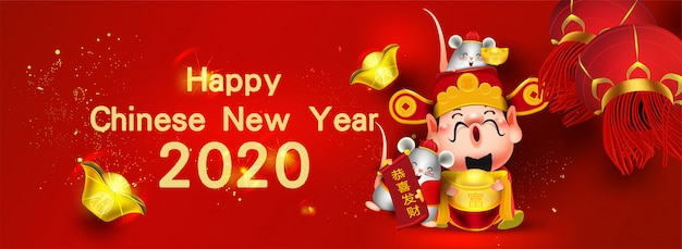 Feliz ano novo chinês 2020, tamanho panorâmico