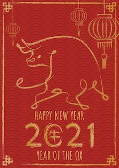 Feliz ano novo chinês 2021, ano do boi com boi de caligrafia de escova de doodle desenhado à mão.