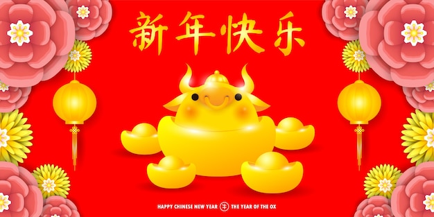 Feliz ano novo chinês 2021, boi de ouro com lingotes de ouro o ano do zodíaco do boi