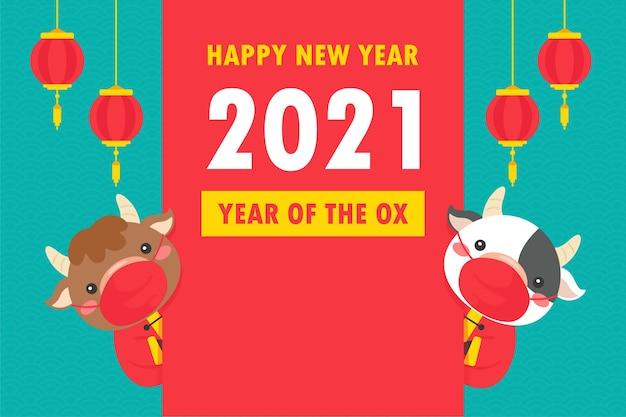 Feliz ano novo chinês 2021 cartão com vaca dos desenhos animados, usando uma máscara, comemorando o ano novo.