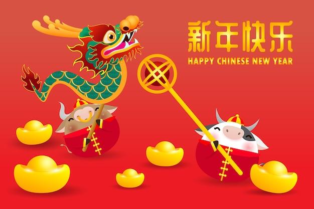 Feliz ano novo chinês 2021, o ano do design do cartaz do zodíaco do boi com fogos de artifício da vaca fofa e cartões comemorativos da dança do dragão feriados isolados no fundo, tradução