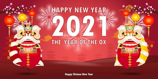 Feliz ano novo chinês 2021, o design do cartaz do zodíaco do boi com fogos de artifício e leão bonitos da vaca, dança o ano do boi cor do cartão vermelho isolado no fundo, tradução: feliz ano novo