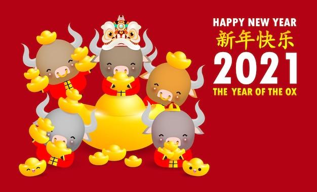 Feliz ano novo chinês 2021, pequena dança do boi e do leão segurando lingotes de ouro chineses, o ano do zodíaco boi, vaca fofa calendário de desenho animado isolado, tradução feliz ano novo chinês