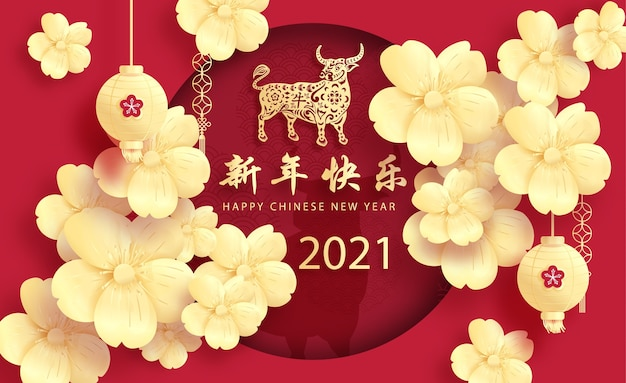 Feliz ano novo chinês, ano do boi.