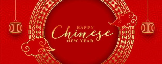 Feliz ano novo chinês banner panorâmica